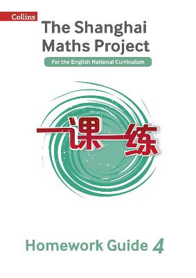 The Shanghai Maths Project Year 4 Homework Guide