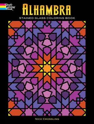 Book Pages Alhambra Stained Glass Coloring