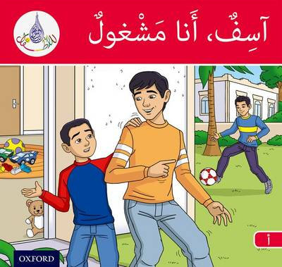 The Arabic Club Readers: Red Band: Sorry, I'm busy
