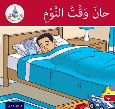 The Arabic Club Readers: Red Band: It's Time to Sleep