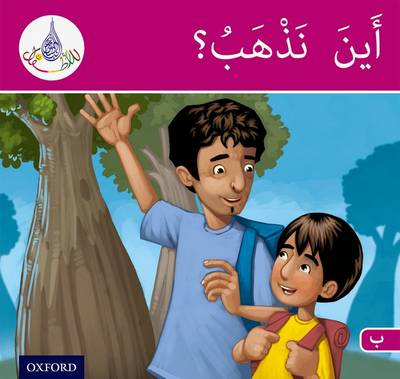 The Arabic Club Readers: Pink Band B: Where are we going?