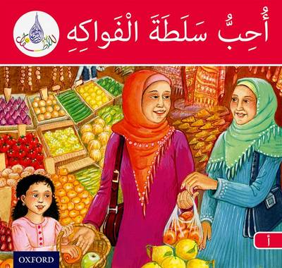 The Arabic Club Readers: Red Band A: I Like Fruit Salad
