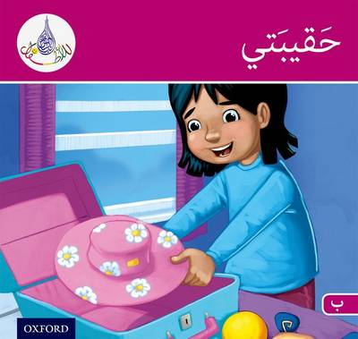 The Arabic Club Readers: Pink B Band: My Suitcase