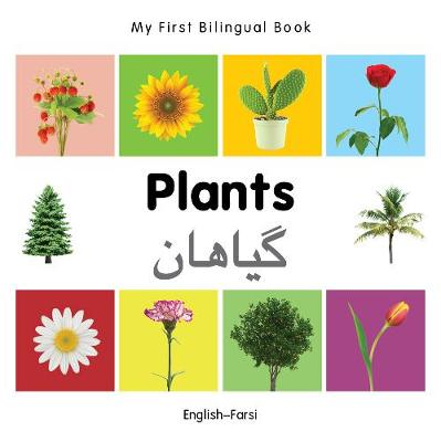 My First Bilingual Book - Plants - English-spanish
