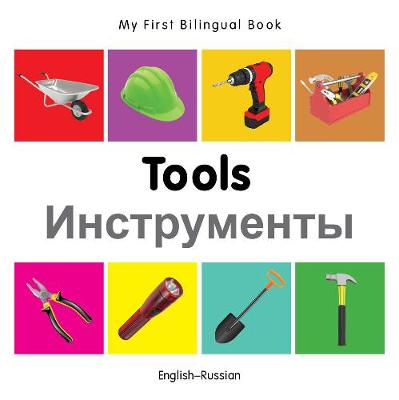 My First Bilingual Book - Tools - English-vietnamese