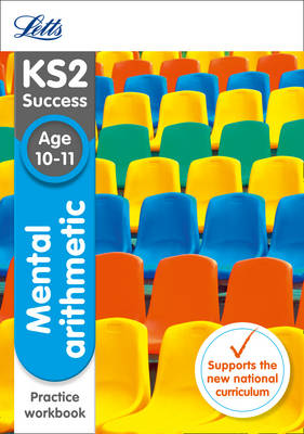 KS2 Maths Mental Arithmetic Age 10-11 SATs Practice Workbook: 2018 Tests