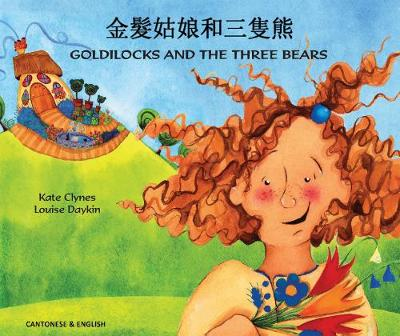 Goldilocks and the Three Bears in Chinese and English