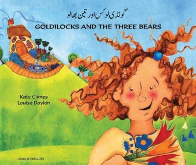 Goldilocks and the Three Bears in Urdu and English