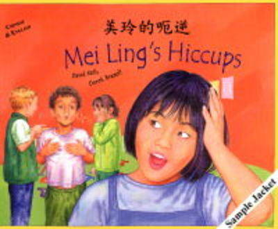 Mei Ling's Hiccups in Korean and English