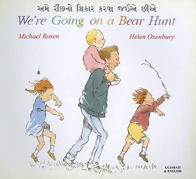 We're Going on a Bear Hunt in Gujarati and English