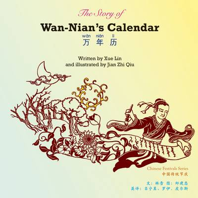 The Story of Wan-Nian's Calendar