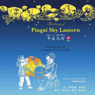 The Story of Pingxi Sky Lantern