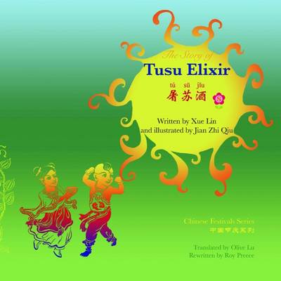 The Story of Tusu Elixir