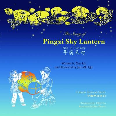 The Story of Pingxi Lantern
