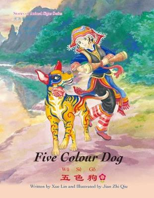 Five Colour Dog
