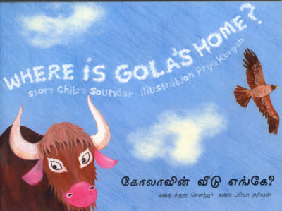 Where is Gola's Home?