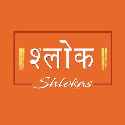 Shlokas: Hindu Chants For Children