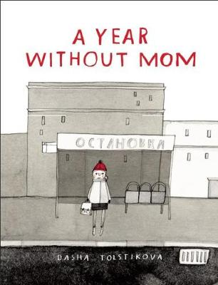 A Year Without Mom
