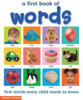 First Book of: Words