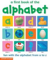 First Book of: The Alphabet