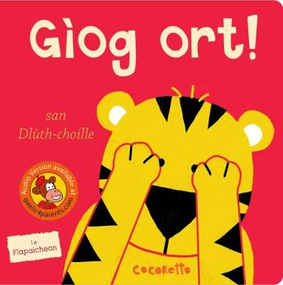 Giog Ort san Dluth-choille