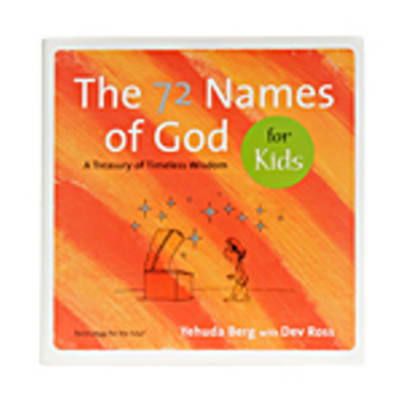 72 Names of God for Kids: A Treasury of Timeless Wisdom
