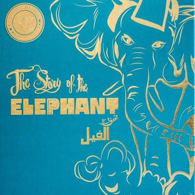 The Story of the Elephant: Surah al-Feel