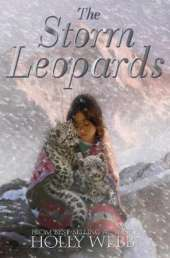 The Storm Leopards