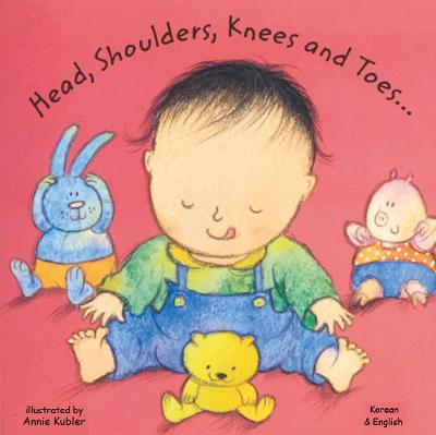 Head, Shoulders, Knees and Toes in Korean and English