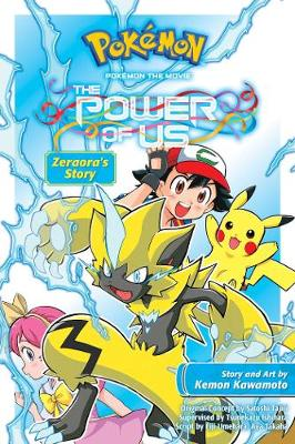 Pokemon the Movie: The Power of Us--Zeraora's Story