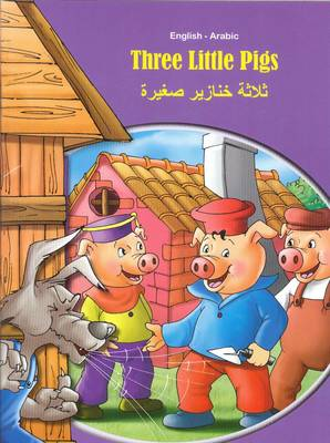 Three Little Pigs - English/Arabic