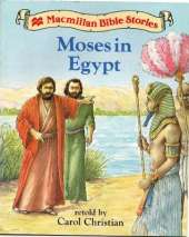 Level 1: Moses in Egypt